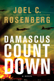 Damascus Countdown book cover