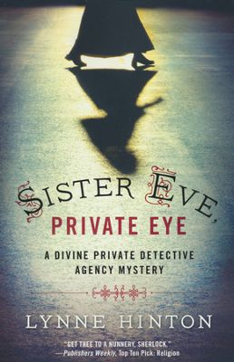Sister Eve, Private Eye book cover