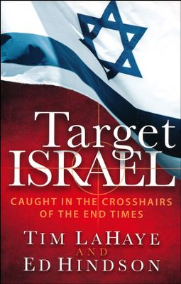 Target Israel book cover