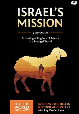 israels mission dvd cover