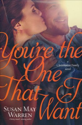 You're the One that I Want book cover